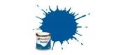 Peintures à maquettes et modélisme ferroviaire  HUMBROL HUM20052 - AA0566 - N°1 Bleu baltique
