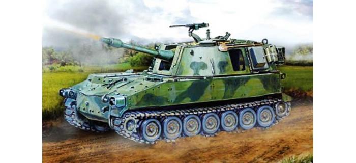 Maquettes : ITALERI I6518 - Obusier M108
