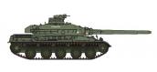 Modélisme ferroviaire : REE AB-019 - Char AMX 30B - 1DB 6ème Dragons 1er ESC