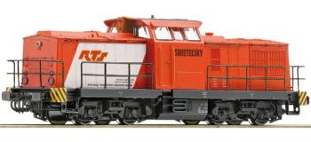 R72840 - Locomotive Diesel BR204 RTS - Roco