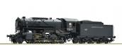 Modélisme ferroviaire :  Locomotive à vapeur 140-US-2287, SNCF