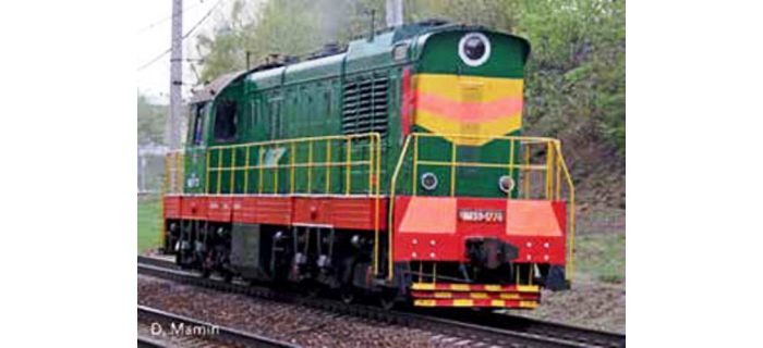 Modélisme ferroviaire : ROCO R72785 - Locomotive chME 3 SZD