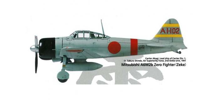 Maquettes : TAMIYA TAM25170 - A6M2b Zero Décorations Spéciales
