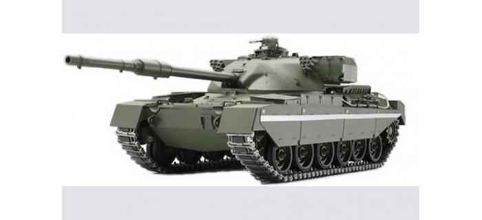 Maquettes : TAMIYA TAM30608 - Chieftain Prototype