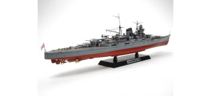 TAMIYA TAM78023 - Croiseur Lourd Mogami
